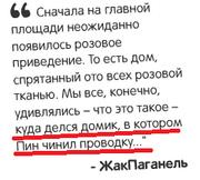 Газетёночка100500