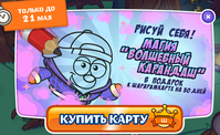 -1432047223