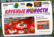 Клубочек1