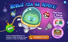 Бескартные 2016-2017