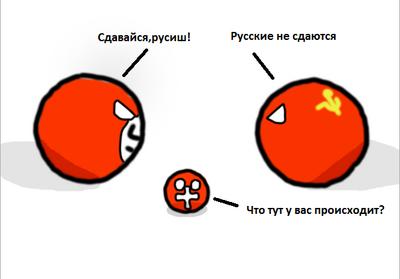 Высер1