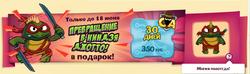 -1434083396