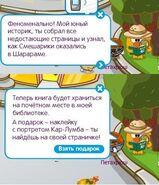 ЛОСЯШ2011