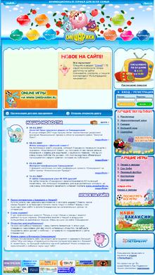 СайтВ2007