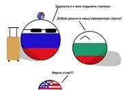 Высер