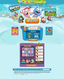 Screenshot 2018-12-31 Шарарам - играй каждый день
