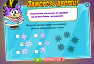 Снеж28