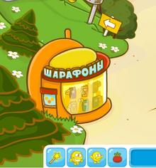 ШарафоныШар10100101