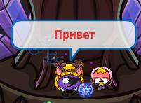 КрасныйТекстПриветСКодом