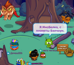 Инобелка4