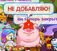 76542736587266664444