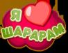 Love-shara