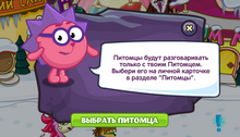 -1418650466