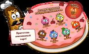 Quest SweetHoliday Popup Progress1