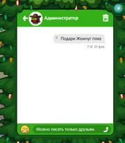 ШОК КАНТЕНТ