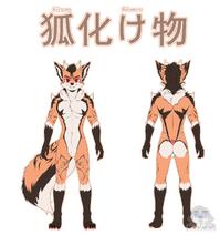 Kitsune Bakemono - Front ALT