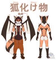 Kitsune Bakemono - Front (clothes)