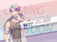 Release Image Sheng He