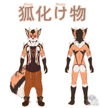 Kitsune Bakemono - Front (clothes ALT1)