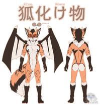 Kitsune Bakemono - Front