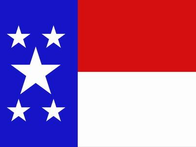 File:Flag RepublicOfTexas.jpg