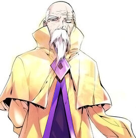 Elder Guardian