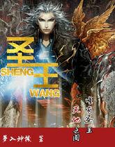 Yang Qi Novel