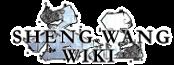 Sage Monarch Wiki