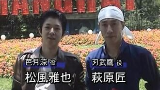 Shenmue Movie Extra Ryo & Ren in Shanghai (English Captions)