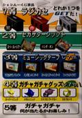 Dobuita Prizes