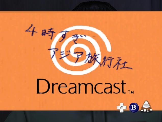 Image yukawa business card backg shenmue wiki fandom fileyukawa business card backg colourmoves