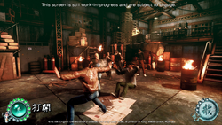Shenmue3Fight
