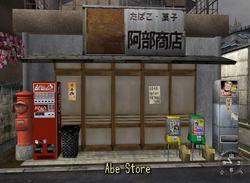 AbeStore