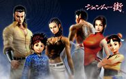 Shenmue img05