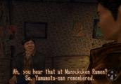 Yamamoto-san remember
