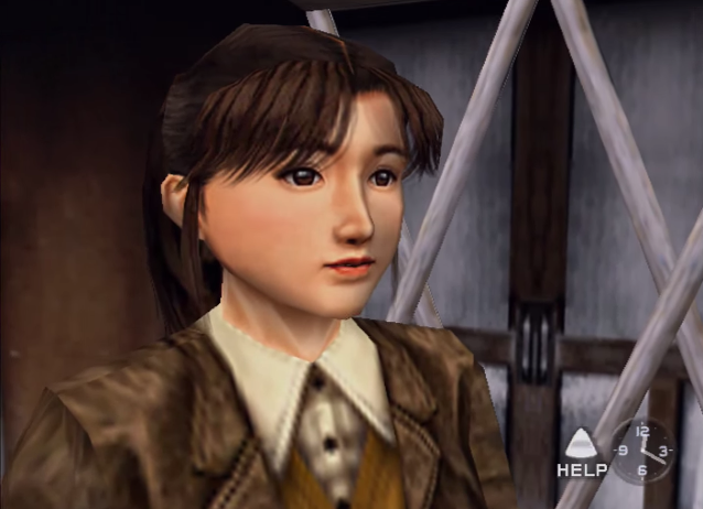 File:WhatsShenmueIzumi.png