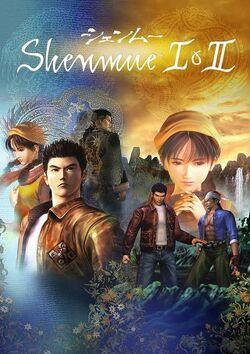 Shenmue 1+2