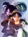 Shenmue002