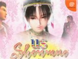 US Shenmue