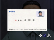 Yukawa Business Card