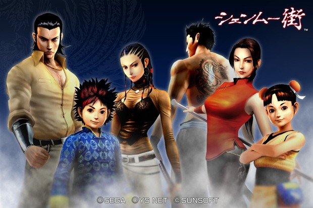 Image result for shenmue city