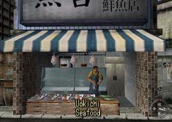 Shenmue store-uokichi-seafood