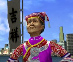 ShouXiangTian