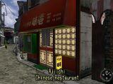 Ajiichi Chinese Restaurant