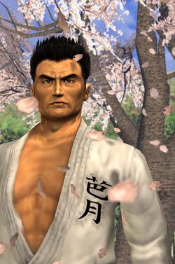 Iwao Profile