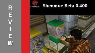 Shenmue Beta 0.400 (Dreamcast) FR