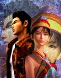Shenmue012