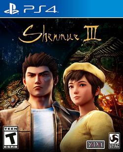 ShenmueIIIBox
