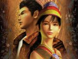 Shenmue (series)