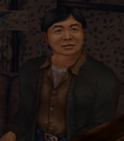 Yong Shenmue